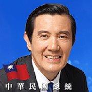 馬英九總統 | Facebook
