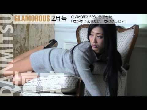 エッチなお姉さん、壇蜜がファッション誌初登場 中学時代のあだ名は「愛人」