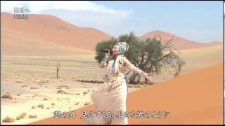 Misia - YouTube