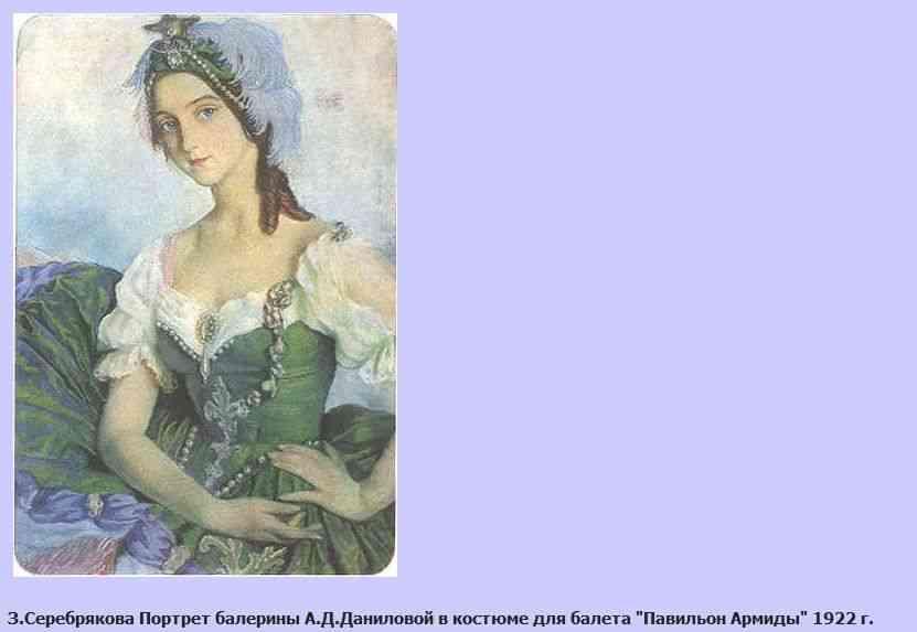 ロシアで描かれた美人画が、完全に佐々木希な件