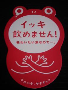 きゃりーぱみゅぱみゅ、新曲PVで一気飲み?「イッキ飲み防止連絡協議会」が削除要請