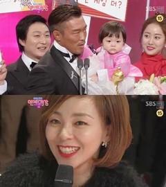 SBS芸能大賞で秋山成勲が日本のモデルの妻を公開 | Joongang Ilbo | 中央日報
