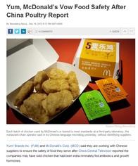 中国産薬漬け&病気鶏肉問題、日本のマックチキンにも疑惑浮上 日本マクドナルド「心配なら購入控えて」:MyNewsJapan