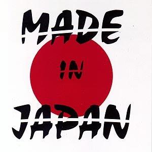 韓国で日本製品の不買リストがネットで拡散、日本企業困惑