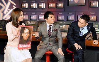偽iPS森口尚史出演、26日放送予定の番組が急遽中止に…テレビ東京