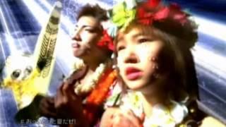 EE JUMP  おっととっと夏だぜ - YouTube