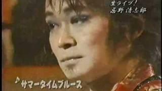 忌野清志郎 ギター1本でTV生ライブ!(反原発詞) - YouTube