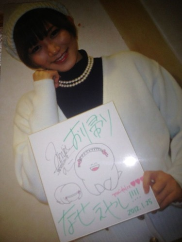 元AKB48光宗薫が激太りwwwww