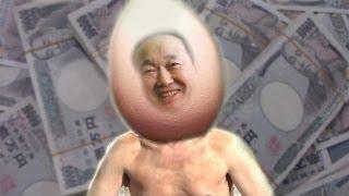 板東英二が脱税 7500万円ボッシュート - YouTube