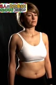 梅宮アンナ、体重60kg超で体脂肪33%…3ヶ月間ダイエット中