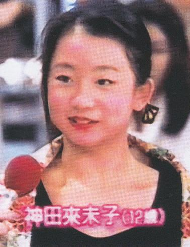 倖田來未、「LINE」でファンと交流!浜崎あゆみに続き公式アカウント開設