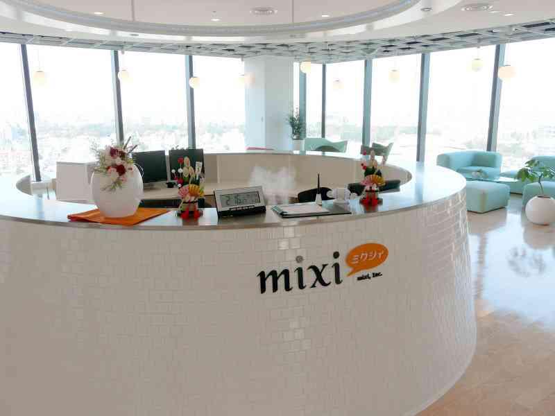 """mixiの""""足あと""""機能が復活、閲覧記録をリアルタイムで"""