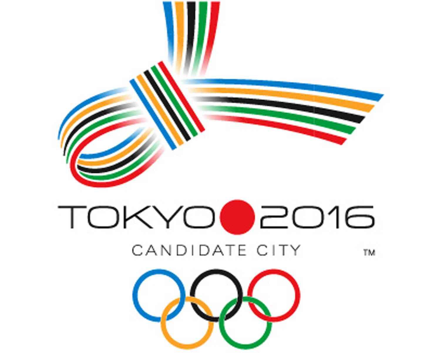 2020年夏季五輪で東京大改造!4000億円投入!「立候補ファイル」公表