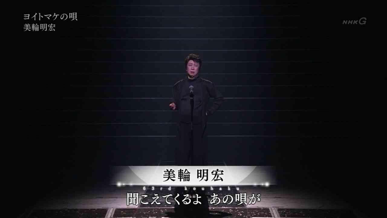 NHK紅白歌合戦の巨額制作費「MISIAのアフリカ生中継は、わずか6分間に5000万円以上かけた」