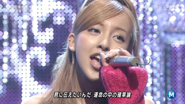AKB板野友美さんがMステで放送事故レベルの生歌を披露し話題に (動画あり) | ニュース2ちゃんねる
