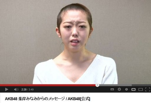 Japan pop idol shaves head after sex scandal  - Yahoo!7