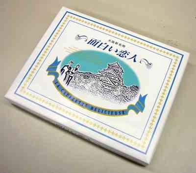石屋製菓「白い恋人」と吉本興業「面白い恋人」が和解。パッケージ変更し関西販売に限定