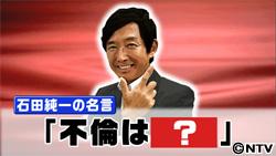 """東尾理子、出産後初の公の場で""""親子三代3ショット"""""""