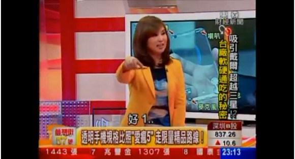 台湾開発元「透明スマホ開発したぜ!しかも丈夫!」→テレビ番組の実験中に盛大に割れる→開発元「試作機はチャイナクオリティなので」www