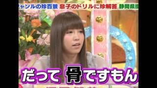 AKB48はブサイク集団である - YouTube