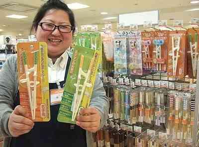 20~30代婚活女子に「大人用矯正箸」の売り上げ好調!「きれいな箸使いでいいイメージをつけたいのでは」