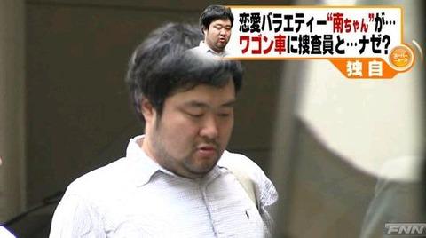 【南里始容疑者】「あいのり」出演者が韓国人と偽装結婚で逮捕wwwwww : ニューソクロペディア