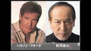 洋画【日本語吹き替え】専属声優一覧 - YouTube
