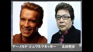 洋画【日本語吹き替え】専属声優一覧 ver.2 - YouTube