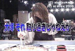 SKE48松井玲奈の箸の持ち方ww