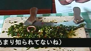 気さくにイタリアン ~焼ナスのオイル漬け~ - YouTube