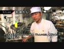 海上自衛隊カレー(しらゆきカレー) ‐ ニコニコ動画:Q
