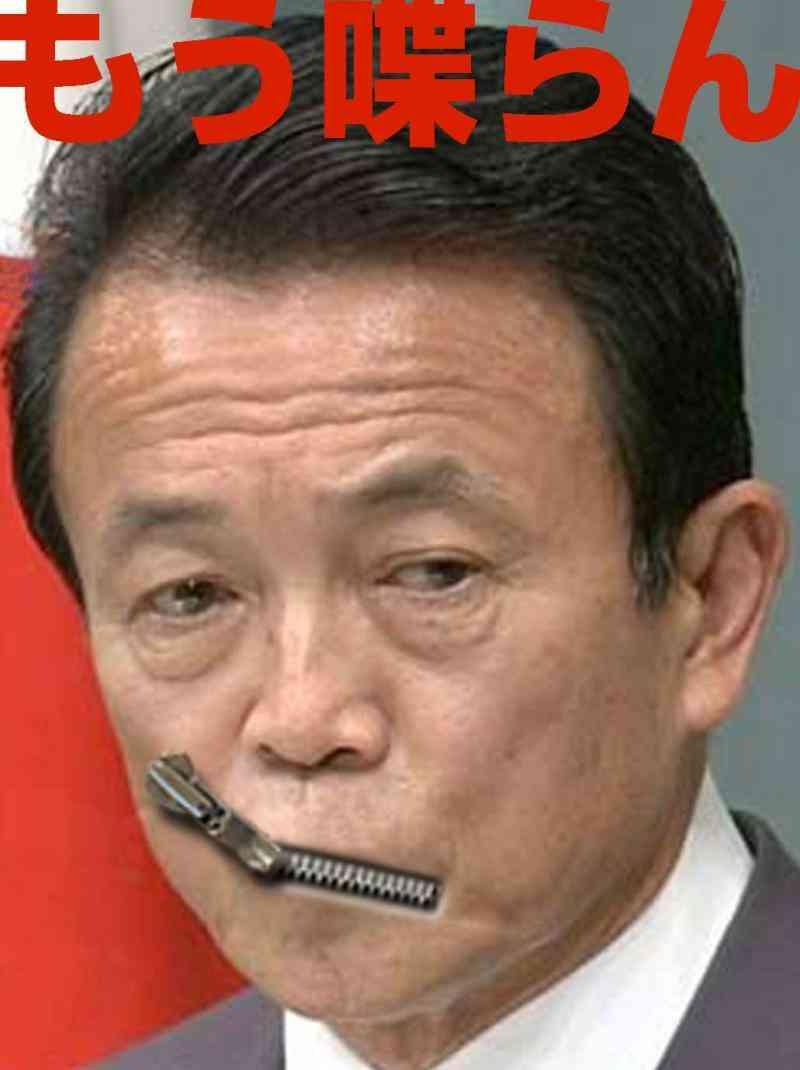 ダニから感染するSFTSウイルスで死亡→山口県、会見で「詳細は言えない」と繰り返すのみ!!