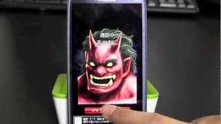 【おすすめアプリ②】鬼から電話 for スマホ&iPhone - YouTube