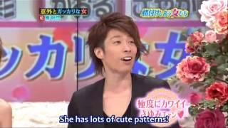 道重 さゆみ 「極度にかわいい」 Sayumi est outrageusement mignonne - YouTube