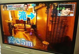 辻希美さんの一戸建ての家が狭いと話題に