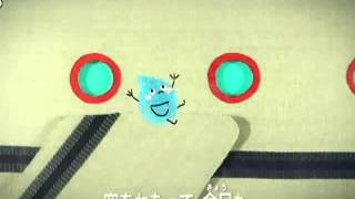 アニメ シャキーン みずのたび - YouTube
