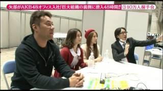 最悪アイドル 島崎遙香の塩握手対応 - YouTube