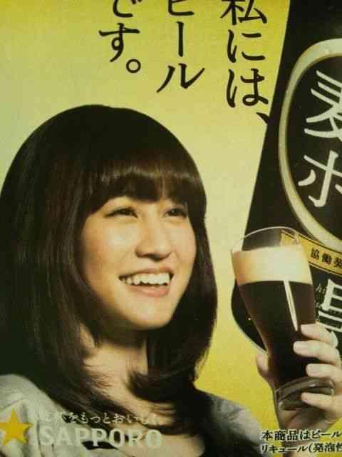 元AKB48前田敦子にお酒のCMwwwwww