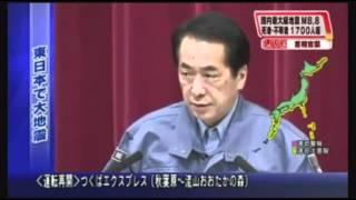 フジテレビ、原発で秋元優里の「あ~笑えてきた」発言 - YouTube