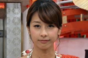 年収1700万円と報じられた加藤綾子アナ、実際はMAX1200万円と局員が証言
