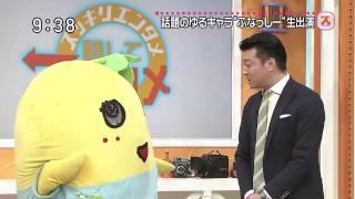 爆笑WWW!❝ふなっしー❞ を加藤浩次が投げ捨て - YouTube