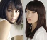 前田敦子と大島優子が久々2ショット 日本アカデミー賞授賞式で実現へ   ニュース-ORICON STYLE-