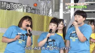 Handicapped Japanese Kids sing Ghibli songs w/ AKB48 + Morning Musume HD - YouTube