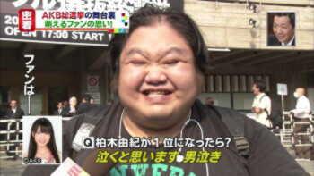 ナインティナイン岡村隆史、AKB48柏木由紀の合コン騒動に「アイドルに人権なんてない」