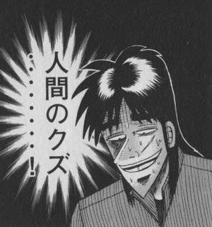 鈴木杏樹、悲しみこらえ帰国。マスコミの質問に対し気丈に一礼