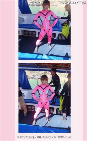 中川翔子、エヴァ仕様のウェットスーツ姿披露も自虐「こんなに短足だったっけ」