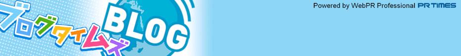世界初!炭酸飲料の味見ができるプリント広告 by ファンタ | ブログタイムズBLOG 【海外広告事例】