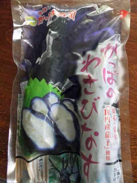 お勧めの漬物(´・ω・`)ボリボリ