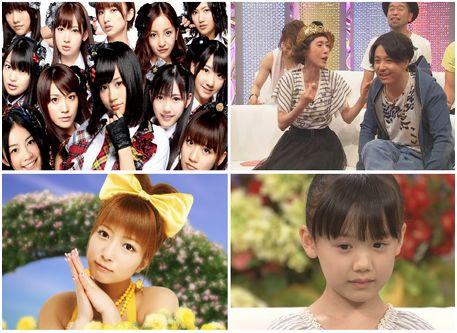日本の2013年消えてほしい芸能人トップ10_中国網_日本語