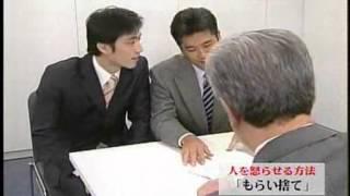 【人を怒らせる方法】中澤くんスペシャル - YouTube